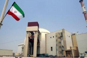Iran chính thức ngừng một số nghĩa vụ theo thỏa thuận hạt nhân