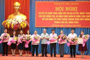 Tôn vinh những nhân tố mới trong học tập, làm theo tấm gương Chủ tịch Hồ Chí Minh