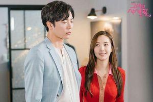 'Bí mật nàng fangirl' tập 12: Park Min Young gây bất ngờ với nụ hôn cổ tay, Kim Jae Wook - ONE là anh em?