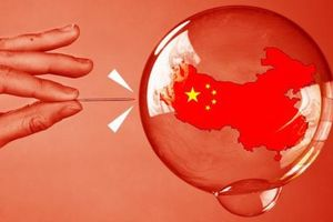 Trung Quốc sắp vỡ nợ?