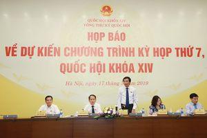Kỳ họp thứ 7, Quốc hội khóa XIV sẽ diễn ra trong 20 ngày
