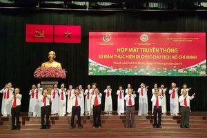 Họp mặt truyền thống chủ đề '50 năm thực hiện Di chúc Chủ tịch Hồ Chí Minh'