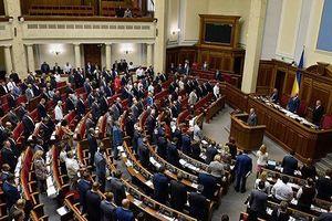 Lý do đảng Mặt trận Nhân dân Ukraine tuyên bố rút khỏi liên minh trong Quốc hội