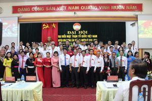 Đại hội đại biểu MTTQ Việt Nam huyện Sơn Dương lần thứ XVI