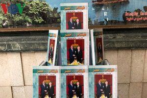Ra mắt cuốn sách '55 năm quan hệ hữu nghị Việt Nam - Ai Cập'