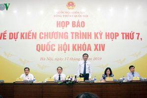 Kỳ họp thứ 7 Quốc hội khóa XIV sẽ diễn ra trong 20 ngày