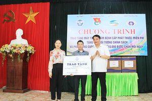Bộ TT&TT tặng máy tính cho trường học tại huyện Yên Lập, Phú Thọ