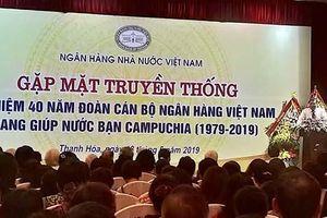 Kỷ niệm 40 năm Đoàn cán bộ ngân hàng Việt Nam sang giúp Campuchia