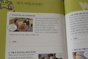 HLV Park Hang Seo ngộ nghĩnh trong truyện tranh gây sốt ở Hàn Quốc