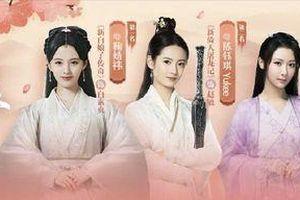 Sina Weibo đưa ra kết quả bình chọn 'Tân Cổ trang tứ mỹ' dành cho tiểu hoa và tiểu sinh