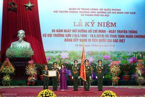 Kỷ niệm trọng thể 60 năm Ngày mở đường Hồ Chí Minh