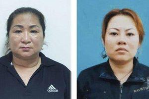 Khởi tố vụ mẹ lừa bán con gái 18 tuổi sang Trung Quốc làm vợ