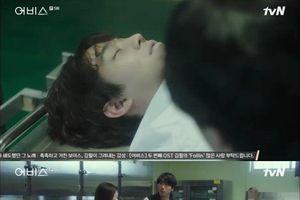 'Abyss' tập 5: Park Bo Young thông minh dụ kẻ thù hồi sinh Ahn Hyo Seop