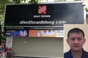 Vụ Nhật Cường: Bùi Quang Huy bỏ trốn cần điều tra việc lộ lọt thông tin?