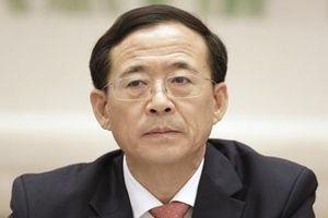 Cựu Chủ tịch Ủy ban Điều tiết chứng khoán Trung Quốc bị điều tra tham nhũng