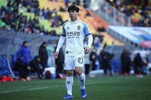 Công Phượng càng 'đen đủi' ở Incheon sẽ càng tỏa sáng ở đội tuyển Việt Nam?