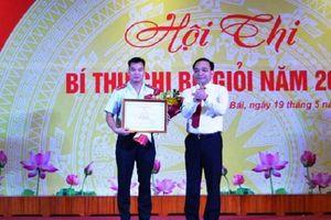 Chi bộ Thanh tra tỉnh Yên Bái: Đạt giải nhất Hội thi Bí thư Chi bộ giỏi
