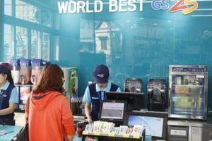 Chủ tịch Sơn Kim Land: Auchan 'tháo chạy' khỏi Việt Nam không ảnh hưởng gì đến GS25