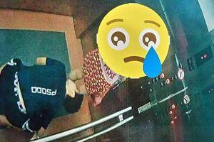 Xuất hiện 'kẻ biến thái' quỳ xuống trong thang máy để nhìn bên trong váy của bé gái