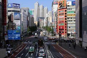 Bộ trưởng Tài chính Nhật Bản: Kinh tế sẽ tiếp tục phục hồi