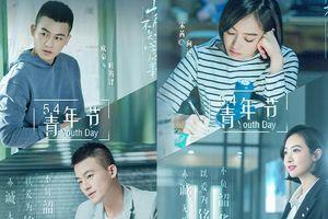 'Ánh trăng không hiểu lòng tôi' tung trailer: Câu chuyện thanh xuân nhiệt huyết của Tống Thiến và Âu Hào