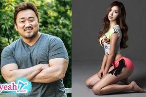 'Ông hoàng rating' Ma Dong Seok sẽ kết hôn với người tình nóng bỏng kém 17 tuổi