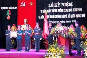 Bệnh viện Quân y 354 đón nhận Huân chương Bảo vệ Tổ quốc hạng Nhì