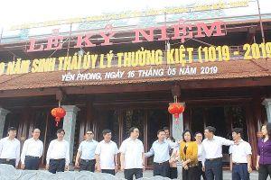 Lãnh đạo Hà Nội và Bắc Ninh thống nhất thúc đẩy hợp tác trên 10 lĩnh vực
