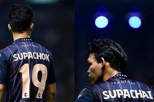 Supachok nghỉ đá King's Cup để đá Merlion Cup