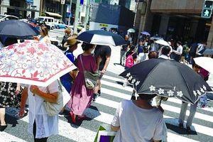 Biến đổi khí hậu, nắng nóng cực đoan tại Nhật Bản, mưa bão ở Trung Quốc