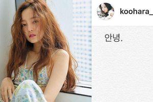 Nữ ca sĩ bị bạn trai dọa tung 'clip nóng' tự sát gây sốc showbiz Hàn