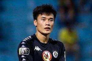 Tiến Dũng vắng mặt, Tuấn Anh trở lại ở đội tuyển Việt Nam