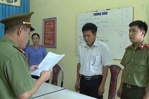 Khai trừ khỏi Đảng 8 cán bộ bị truy tố trong vụ gian lận thi cử ở Sơn La