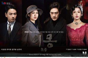 Bất ngờ với 10 drama được tìm kiếm nhiều nhất hiện nay tại Hàn: 'Arthdal Chronicles' của Song Joong Ki xếp ở vị trí thứ 3 dù chưa lên sóng