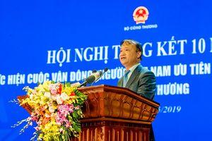 Thứ trưởng Bộ Công Thương Đỗ Thắng Hải: Đến nay, chúng ta có nhiều sản phẩm hàng hóa trở thành niềm tự hào của người Việt Nam