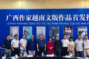 Ra mắt các tác phẩm văn học Quảng Tây được phát hành tại Việt Nam