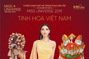 Hoàng Thùy mất hồn khi xem mẫu dự thi thiết kế trang phục 'Bàn thờ' cho Miss Universe