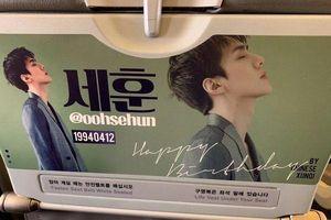 Fan EXO dành tặng món quà sinh nhật vô cùng bất ngờ cho cậu út Sehun