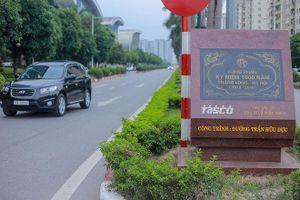 Dự án BT nghìn tỷ Hà Nội vừa bị Kiểm toán chỉ loạt sai phạm giờ ra sao?