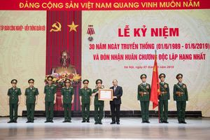 Thủ tướng: Việt Nam phải sáng chế công nghệ để tiến đến một quốc gia hùng cường