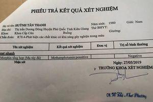 Phú Quốc: Nghi án 'cò' đất cài chủ đất uống ma túy đá