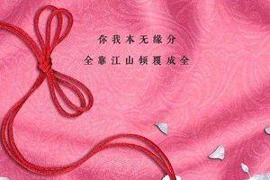 Kim Hạn nên duyên cùng Tôn Di trong 'Kim tịch hà tịch'