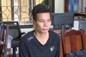 Chân dung nghi phạm cướp ngân hàng ở Phú Thọ