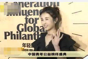 Ba tiểu hoa đán xuất hiện ở thảm đỏ: Quan Hiểu Đồng, Thẩm Nguyệt đều thua cho cô gái tuổi còn nhỏ Trương Tử Phong
