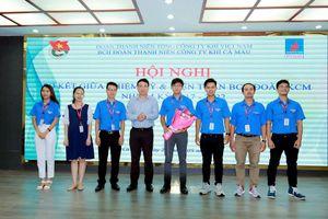 Đoàn thanh niên KCM sơ kết giữa nhiệm kỳ và kiện toàn BCH