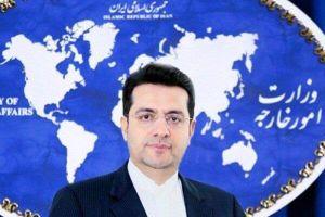 Iran bác bỏ lời kêu gọi đối thoại của Mỹ