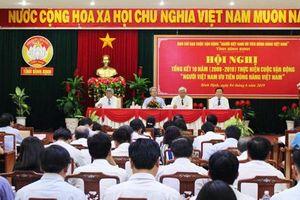Bình Định: Tổng kết 10 năm CVĐ 'Người Việt Nam ưu tiên dùng hàng Việt Nam Việt Nam'