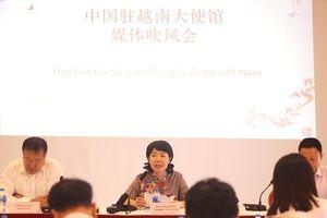 Trung Quốc nói 'không sợ sự bắt nạt của Mỹ'