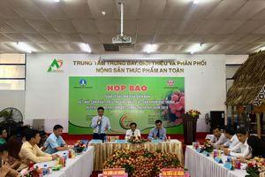 Tuần lễ vải thiều Lục Ngạn sắp diễn ra tại Hà Nội
