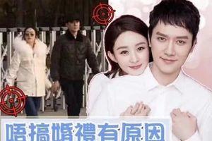 Triệu Lệ Dĩnh xuất hiện là để chụp ảnh cưới, cùng Phùng Thiệu Phong tổ chức hôn lễ đúng dịp tròn 100 ngày con sinh ra đời?